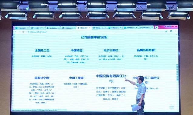 北京开拓6万个政策性岗位促毕业生就业